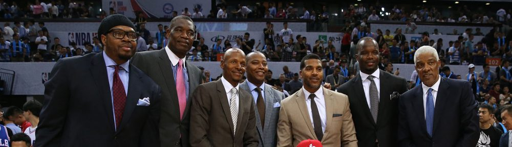 Current Stars, Legends Reflect on NBA China Games